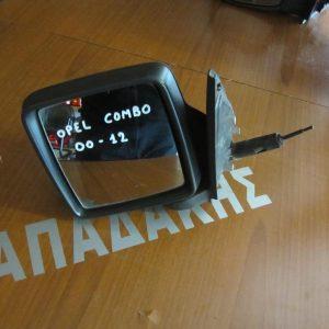 Opel Combo 2001-2011 καθρέπτης αριστερός μηχανικός άβαφος