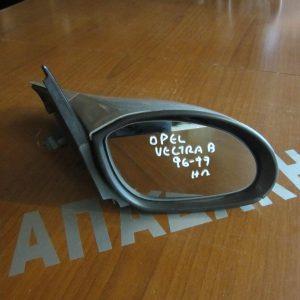 Opel Vectra B 1995-1999 καθρέπτης δεξιός ηλεκτρικός ασημί