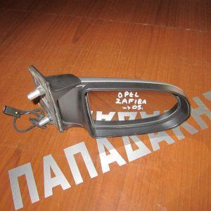 Opel Zafira A 1999-2005 καθρέπτης δεξιός ηλεκτρικός ασημί