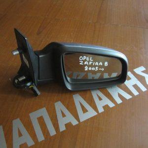 Opel Zafira B 2005-2012 καθρέπτης δεξιός ηλεκτρικός γκρί