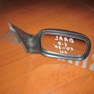 Saab 9.3 1998-2003 καθρέπτης δεξιός ηλεκτρικός ασημί