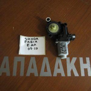 Skoda Fabia 2007-2010 μοτέρ γρύλων παραθύρου εμπρός αριστερό