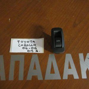 Toyota Corolla 2004-2006 διακόπτης παραθύρων πίσω δεξιός