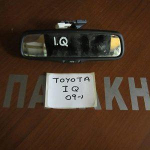 Toyota IQ 2009- καθρέπτης εσωτερικός