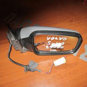 Volvo S40 1995-2000 (2000-2005) καθρέπτης δεξιός ηλεκτρικός ασημί