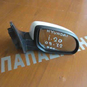 Hyundai i20 2008-2012 καθρεπτης δεξιος ηλεκτρικος ασπρος