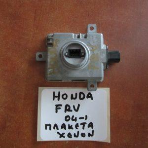 Πλακετα φανου εμπρος xenon Honda FR-V 2004-2009