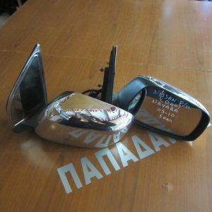 Σετ καθρεπτες Nissan Navara D40 2005-2010 αριστερος και δεξις ηλεκτρικοι 5 καλ. χρωμιο νικελ