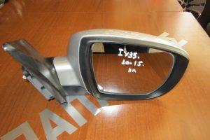 Huyndai IX35/TUCSON 2010-2015 καθρεπτης ηλεκτρικος δεξιος ασημι