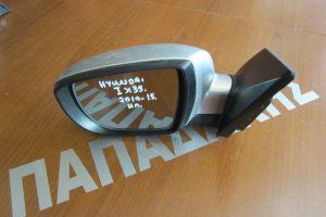 Hyundai IX35/TUCSON 2010-2015 καθρεπτης αριστερος ηλεκτρικος ασημι