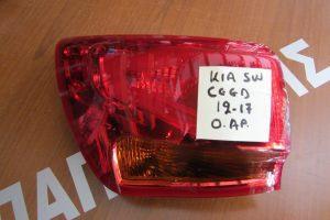 Kia Ceed 2012-2017 φαναρι πισω αριστερο station wagon