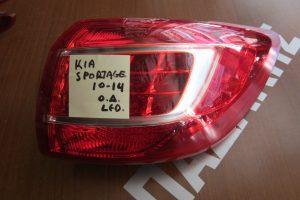 Kia Sportage 2010-2014 φαναρι πισω δεξιο
