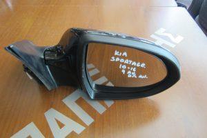 Kia Sportage 2010-2016 καθρεπτης δεξιος ηλεκτρικος με ανακλιση μαυρος