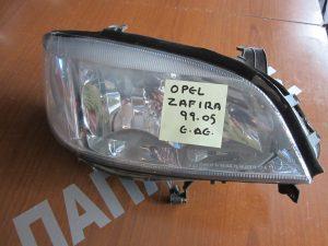 Φαναρι εμπρος δεξιο Opel Zafira 1999-2005