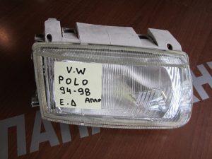 Φαναρι εμπρος δεξιο VW Polo 1994-1998 απλο