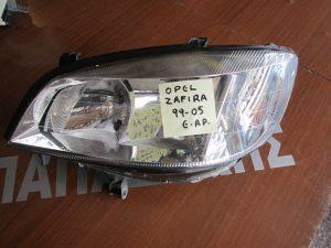 Φαναρι εμπρος αριστερο Opel Zafira 1999-2005