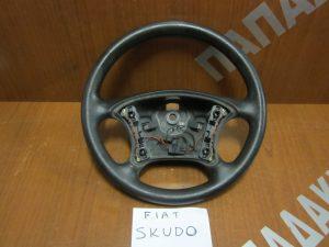 Fiat Skudo 2007-2016 βολάν τιμονιού