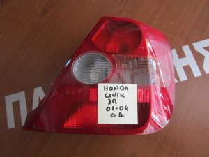 Honda Civic 2001-2004 φανάρι πίσω δεξί 3θυρο