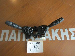 Hyundai i10 2014-2017 διακοπτής φώτών φλας-καθαριστήρών
