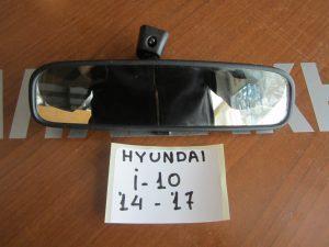 Hyundai I10 2014-2017 καθρεπής εσώτερικος
