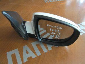 Hyundai IX35/TUCSON 2010-2015 καθρέπτης δεξιός ηλεκτρικός 8 καλώδια άσπρος
