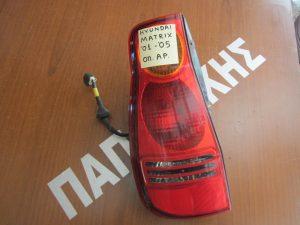 Hyundai Matrix 2001-2005 φανάρι πίσω αριστερό
