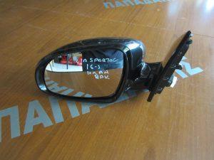 Kia Sportage 2016-2017 καθρέπτης αριστερός ηλεκτρικά ανακλινόμενος 8 ακίδες μολυβί