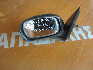 Nissan Micra k11 1993-2003 καθρέπτης αριστερός μηχανικός άβαφος
