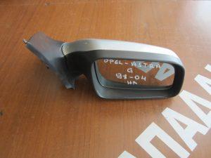 Opel Astra G 1998-2004 καθρεπτης δεξιος ηλεκτρικος ασημι