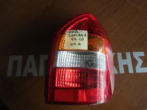 Opel Zafira 1999-2003 φαναρι πισω δεξι