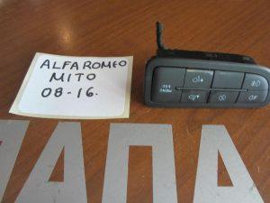 Alfa Romeo Mito 2008-2016 διακόπτης φώτων ταμπλώ