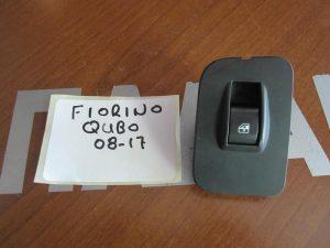 Fiat Fiorino/Qubo 2008-2017 διακόπτης ηλεκτρικός παραθύρων εμπρός δεξιός