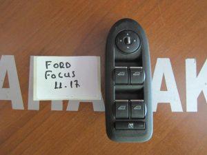 Ford Focus 2011-2017 διακόπτης ηλεκτρικός παραθύρων αριστερός 4πλός