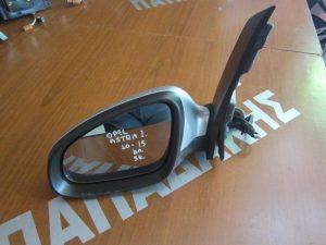 Opel Astra J 2010-2015 καθρέπτης αριστερός ηλεκτρικός 5 καλώδια ασημί