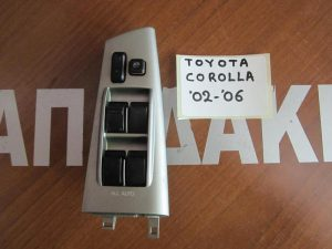 Toyota Corolla 2002-2006 διακόπτης ηλεκτρικός παραθύρων αριστερός 4πλός