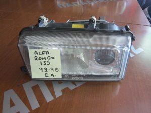 Alfa Romeo 155 1992-1998 φανάρι εμπρός αριστερό