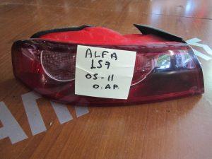 Alfa Romeo 159 2005-2011 φανάρι πίσω αριστερό