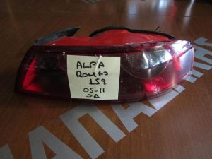 Alfa Romeo 159 2005-2011 φανάρι πίσω δεξί