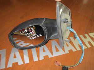 Citroen C2 2003-2009 καθρέπτης αριστερός ηλεκτρικά ανακλινόμενος άβαφος
