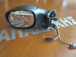 Citroen C3 2002-2009 καθρέπτης αριστερός ηλεκτρικά ανακλινόμενος άβαφος