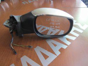 Citroen C3 2002-2009 καθρέπτης δεξιός ηλεκτρικά ανακλινόμενος ασημί