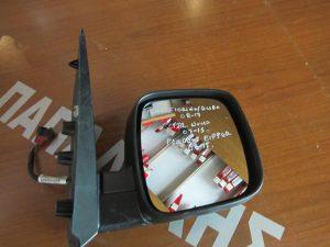 Fiat Fiorino/Qubo 2008-2017 καθρέπτης δεξιός ηλεκτρικός άβαφος