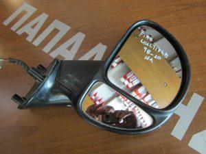 Fiat Multipla 1998-2010 καθρέπτης δεξιός ηλεκτρικός άβαφος
