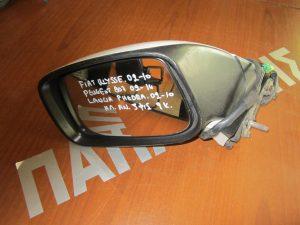 Fiat Ulysse 2002-2010 καθρέπτης αριστερός ηλεκτρικά ανακλινόμενος άσπρος