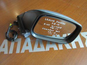 Fiat Ulysse 2002-2010 καθρέπτης δεξιός ηλεκτρικός 2 φις ασημί