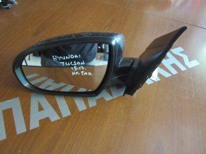Hyundai Tucson 2015-2017 καθρέπτης αριστερός ηλεκτρικός μολυβί 5 ακίδες