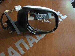 Mitsubishi ASX 2010-2012 καθρέπτης δεξιός ηλεκτρικά ανακλινόμενος άσπρος