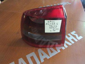 Opel Astra G 1998-2004 3θ/5θ φανάρι πίσω αριστερό φιμέ