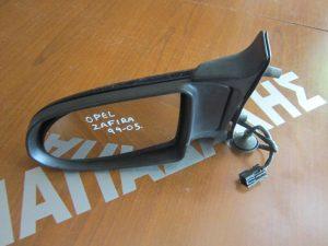 Opel Zafira A 1999-2005 καθρέπτης αριστερός ηλεκτρικός μπλέ σκούρο