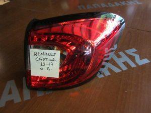 Renault Captur 2013-2017 φανάρι πίσω δεξί